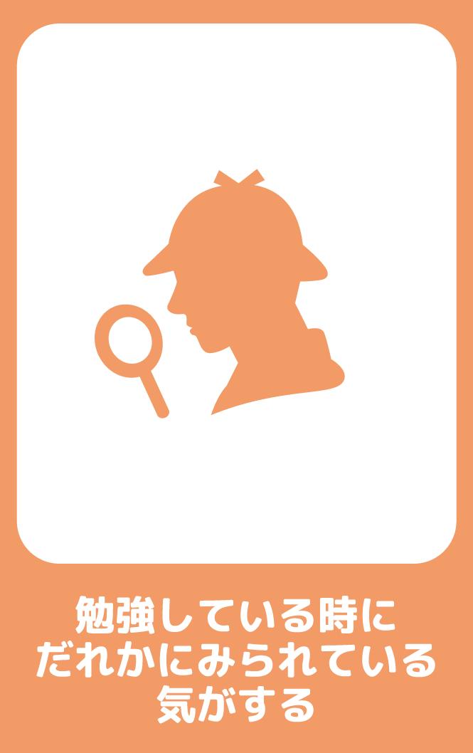 storycard03