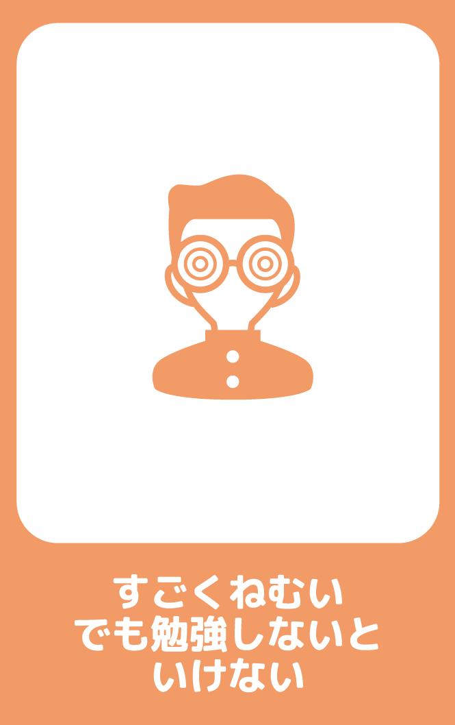 storycard06