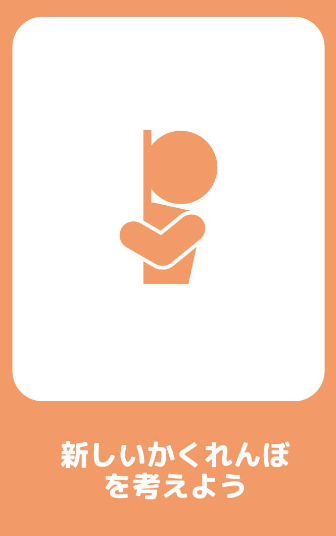 storycard22