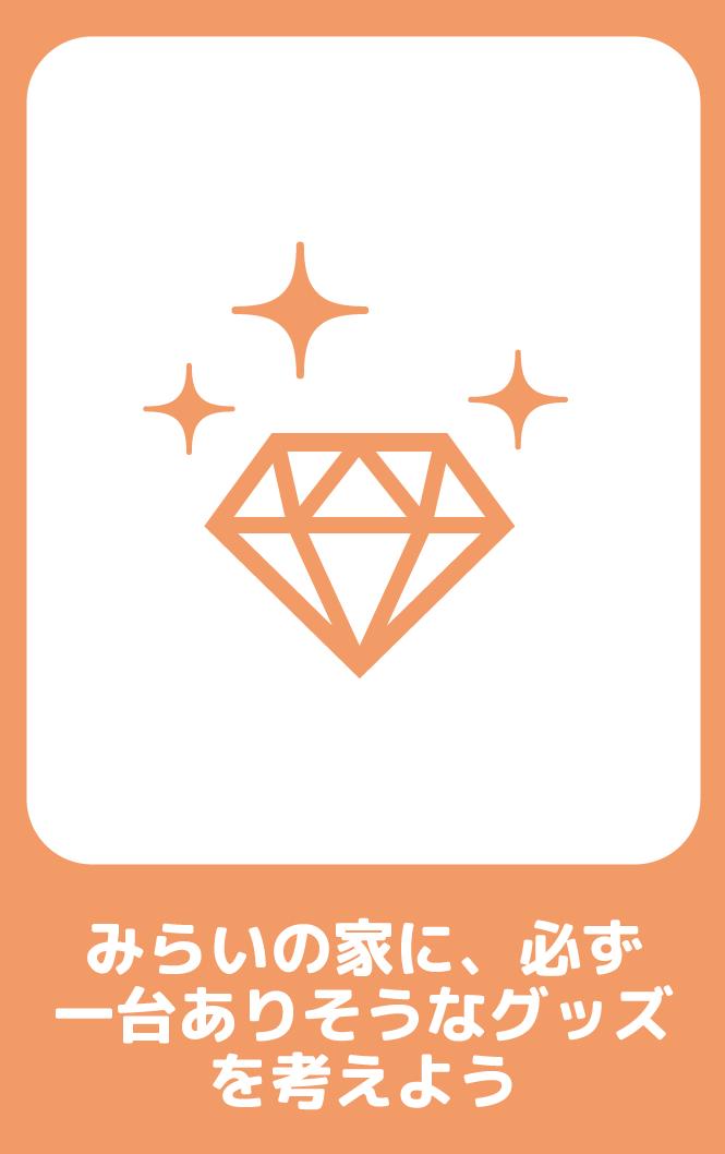 storycard25