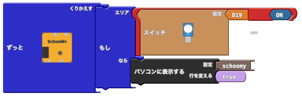 スクリーンショット 2019-12-19 0.38.25