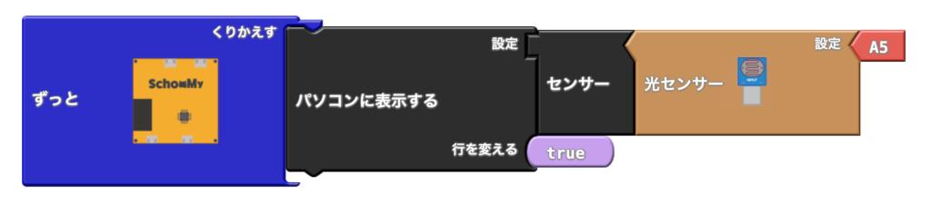 02_hikari