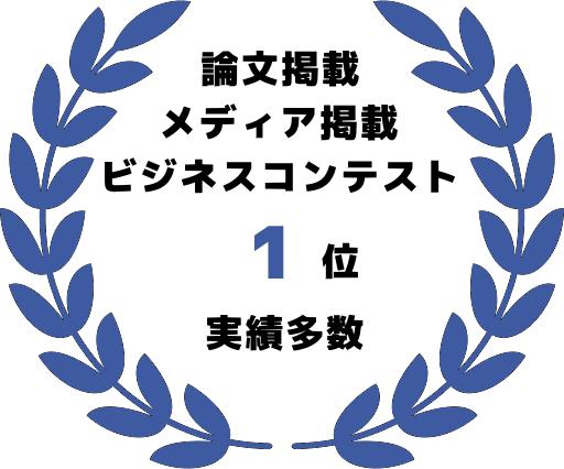 award_f
