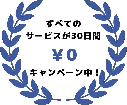 award_s